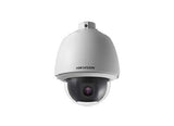 Hikvision DS-2DE5184-AE 2MP PTZ Dome Network Camera