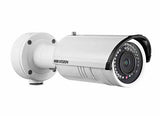 Hikvision DS-2CD4232FWD-IZH 3MP WDR IR HD Bullet Network Camera