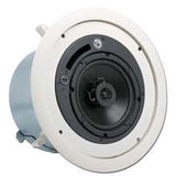 Atlas Sound Strategy FAP62T 50 W RMS Speaker