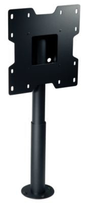 Peerless-AV Peerless HP432-002-S Desktop Swivel Mount