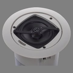 Atlas Sound Strategy FAP40T 16 W RMS - 32 W PMPO Indoor Speaker - White