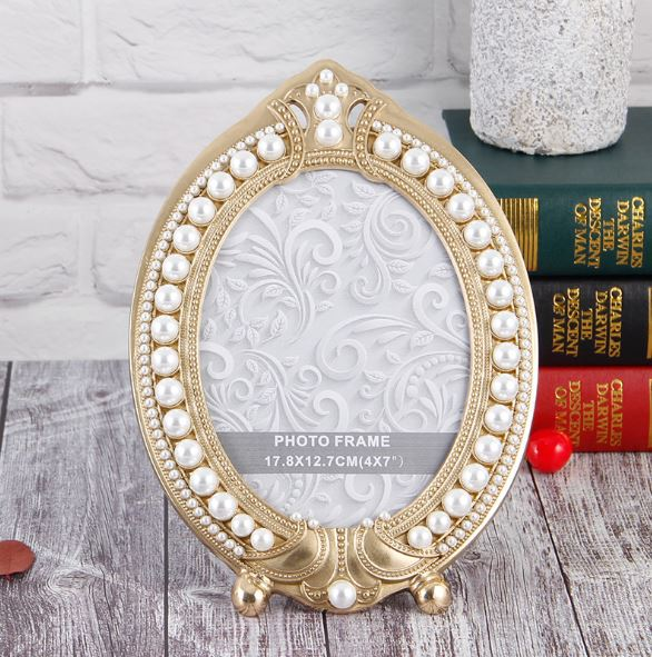 Vintage Metal Photo Frame