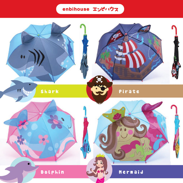 3D Umbrella & Rain Coat Set