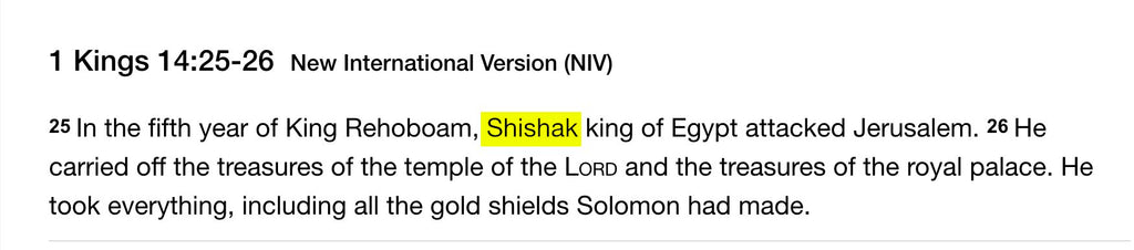 1 Kings 14:25-26 - Shishak