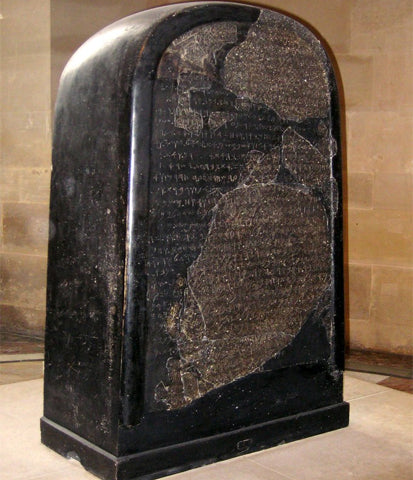 The Moabite Stone or Mesha Stele