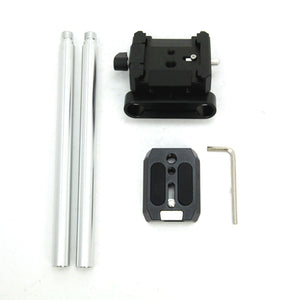 QB-15 Rail Kit for QV-1 View Finder