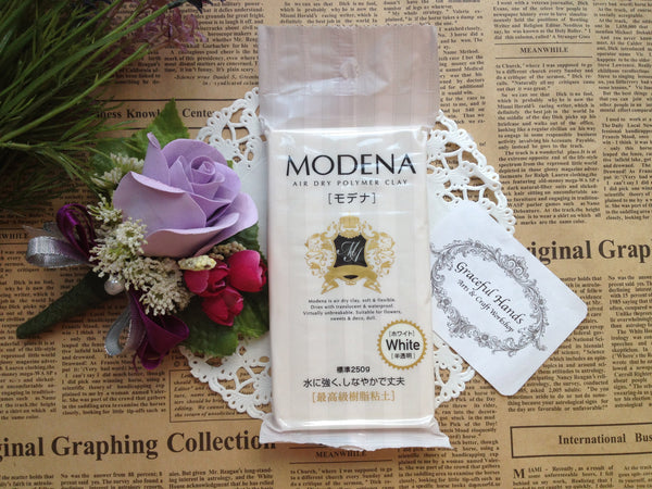 FREE SHIPPING - Modena Air Dry Polymer Clay - 250g - Padico Brand (Made in Japan)