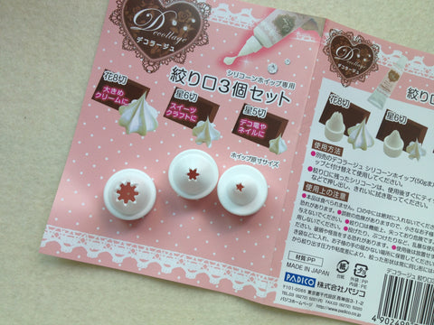 FREE SHIPPING - Padico Japanese 3 Tips set - for working with Whipped Cream Clay