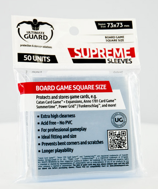 Ultimate Guard Supreme Square