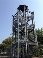 Watch Tower in Marcus Garvey Park