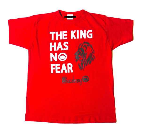 The King Has No Fear