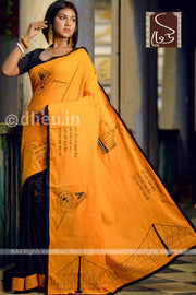 Kolkata-Dheu Exclusive Applique Saree - Boutique Dheu