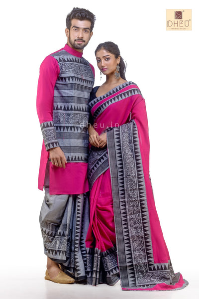 Dheu Designer Couple set - DDC1006