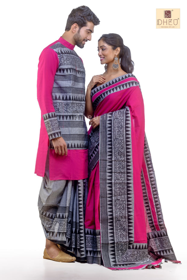 Dheu Designer Couple set - DDC1006 - Boutique Dheu