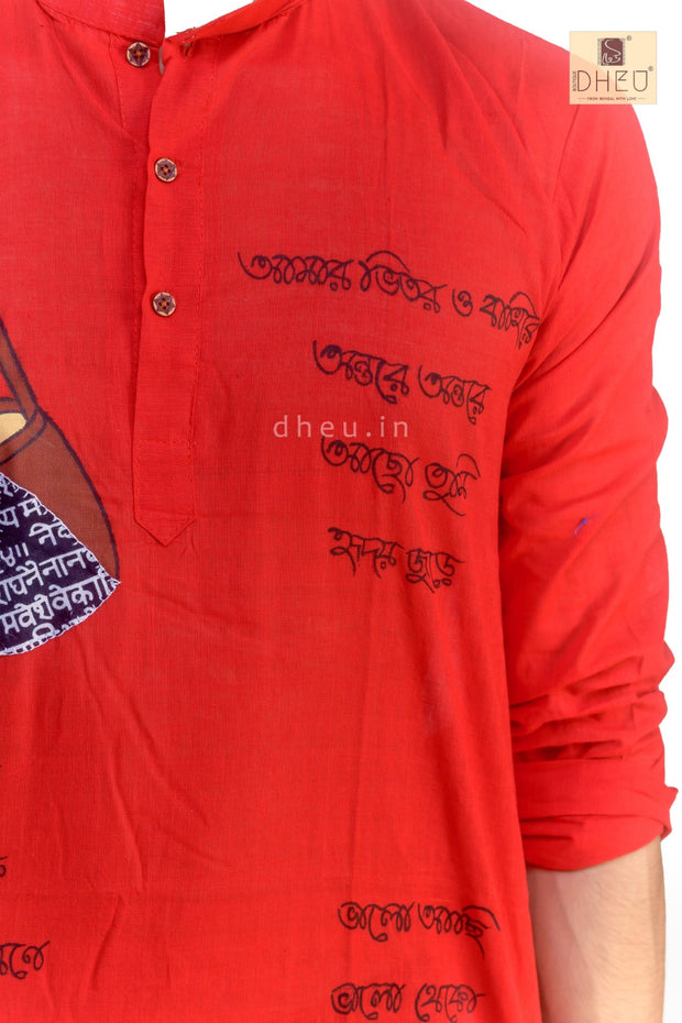 Ektara – Amar Vitoro Bahire – Kurta for Men