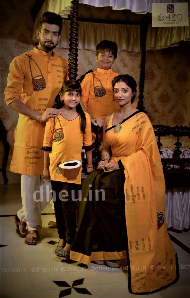 Loving Family Set-Ektara-a Dheu Product - Boutique Dheu