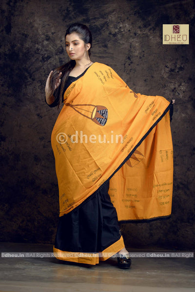 """Dheu Boutique ""Amar Vitoro Bahire-Dheu Exclusive   Mustard Yellow-Black Half-Half Colour  saree"