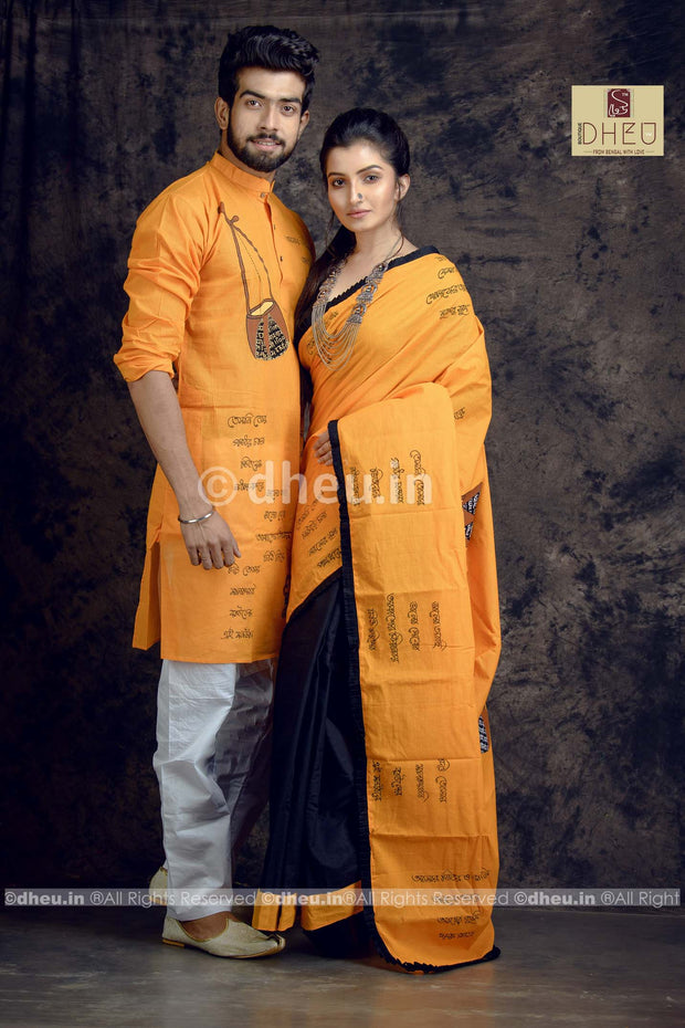 Ektara Couple Set-Saree-Kurta - Boutique Dheu
