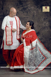 Macher Biye Full Couple Set-Saree-Kurta-Dhoti-Uttoriyo