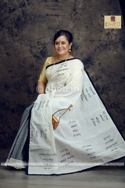 Amar Vitoro Bahire-Dheu Exclusive Applique Saree - Boutique Dheu