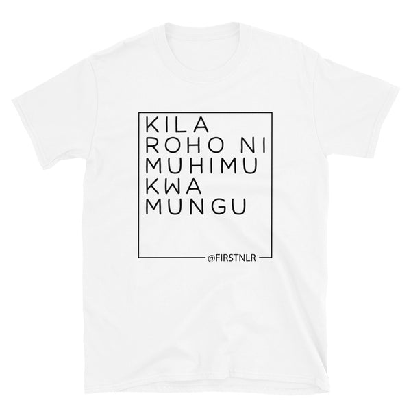 ESMTG Short Sleeve Shirt in Swahili