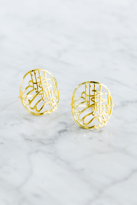 Gold Arabic Napkin Rings