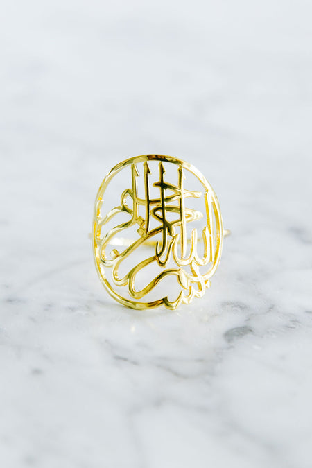 SINGLE Gold Arabic Napkin Ring