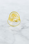 SINGLE Arabic Napkin Ring