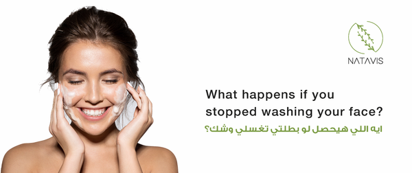 what happens if you stopped washing your face?
