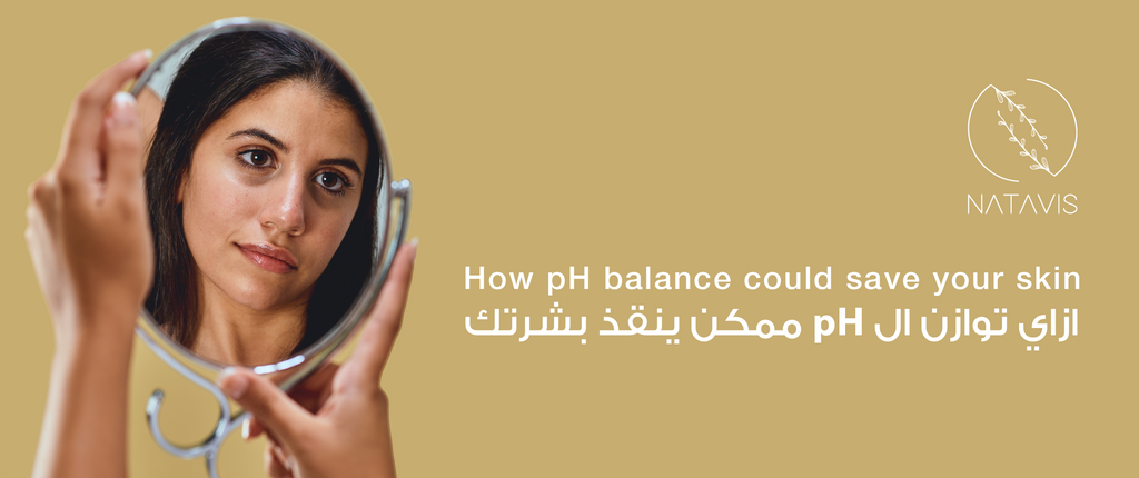 How  pH balance could save your skin ?