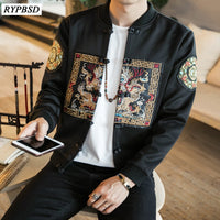 Men Bomber Chinese Style Qing Dynasty Embroidery