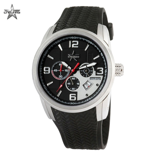 Russian Special Forces Sniper Wrist Watch