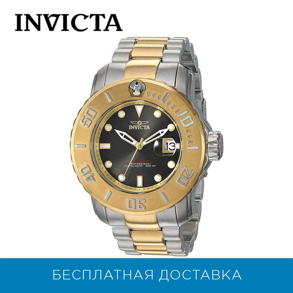 Mechanical Wrist Watch Invicta II