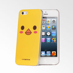 Cute Pets Yellow Chick iPhone 5S/5 Case
