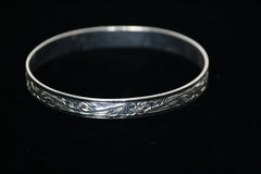 Sterling Silver Hawaiian Bracelet- 8mm