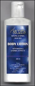 Body Lotion (200ml)