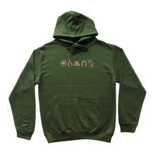 Load image into Gallery viewer, No Luck Embroidered Hoodie - MADE TO ORDER