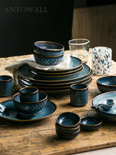 Load image into Gallery viewer, Kiln Series Porcelaine Tableware Set