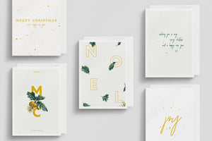 Image of five designer Christmas Cards
