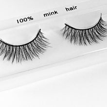 Load image into Gallery viewer, Adored - Coco Mink Lashes