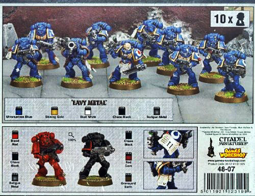 Space Marine Tactical Squad GAW 48-07