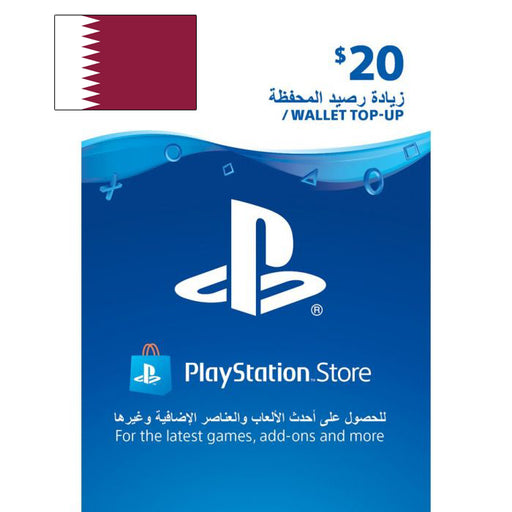 SONY PlayStation Network Card $20 (Qatar)