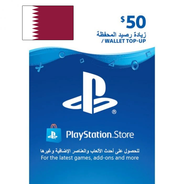 SONY PlayStation Network Card $50 - Qatar- Email Delivery