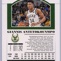 2019 Panini Contenders Draft Picks Season Ticket Giannis Antetokounmpo card No. 17 Bucks