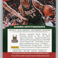 Giannis Antetokounmpo rookie card 2013-14 Panini Basketball No. 194 Bucks