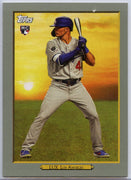 Gavin Lux Rookie Card TR-73 2020 Topps Prominent Baseball Players Dodgers