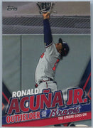 2020 Topps Update Ronald Acuna Jr The Streak Goes On TRA-15 Atlanta Braves