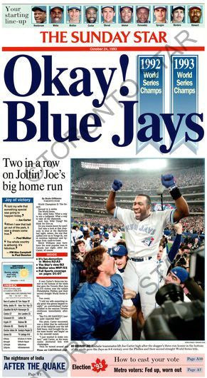 Blue Jays World Series 1992 page reprint