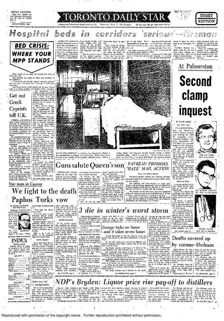Front Page March 11, 1964
