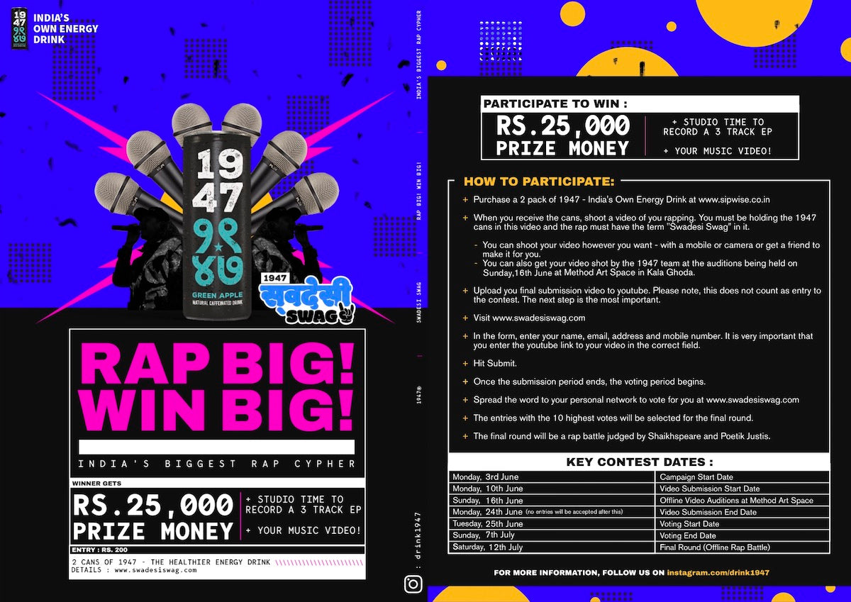 1947 Swadesi Swag Participation Details Win Rs.25000 Rap Cypher